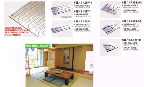 床暖房の構造