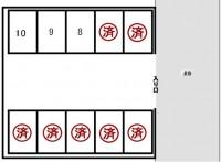 松本駐車場_区画図(8,9,10)