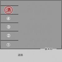 笹谷駐車場(1,2,3,4)