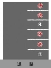 渡邊愛子駐車場(1,4)
