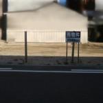 売地・浜田町3